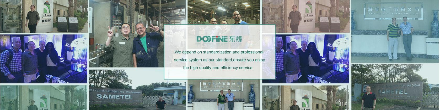 HangZhou City DoFine Fiber Optical Cables Equipment Co., Ltd